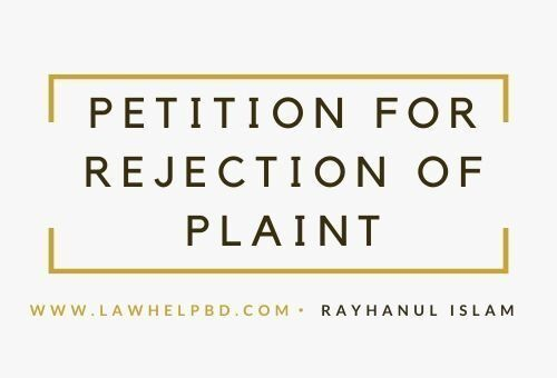Petition for Rejection of Plaint